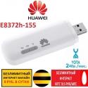 4G 3G СИМ-ФРИ РОУТЕР HUAWEI E8372h-155 ЗАМАСКИРОВАННЫЙ ПОД СМАРТФОН. БЕЛЫЙ / ЧЕРНЫЙ