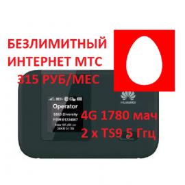 4G 3G РОУТЕР 1780 МАЧ HUAWEI E5372 - СМАРТФОН БЕЛЫЙ / ЧЕРНЫЙ