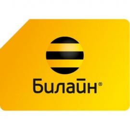 БЕЗЛИМИТНЫЙ ИНТЕРНЕТ БИЛАЙН 4G 3G ПО РФ В РОУТЕРЕ, МОДЕМЕ 350Р./МЕС.