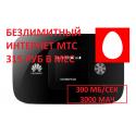 4G CAT.6 300 МБ/СЕК РОУТЕР-СМАРТФОН E5786
