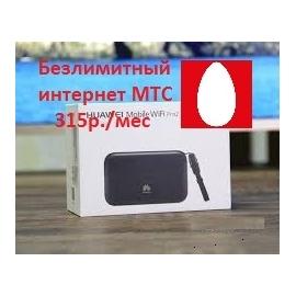 4G РОУТЕР-СМАРТФОН 300М/С 6400МАЧ E5885