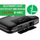 МОБИЛЬНЫЙ 4G LTE 3G РОУТЕР HUAWEI E5770S-32 SMART