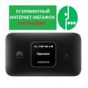 МОБИЛЬНЫЙ СИМ-ФРИ 4G 3G WIFI РОУТЕР HUAWEI E5785 SMART