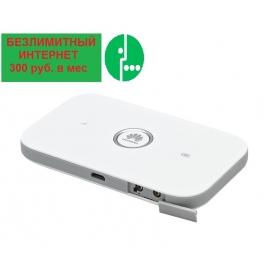 4G 3G СИМ-ФРИ РОУТЕР HUAWEI E5573S-320 ПЕРЕДЕЛАННЫЙ ПОД СМАРТФОН. БЕЛЫЙ / ЧЕРНЫЙ