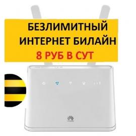 4G 3G CPE РОУТЕР HUAWEI B310 ПЕРЕДЕЛАННЫЙ В СМАРТФОН. БЕЛЫЙ / ЧЕРНЫЙ