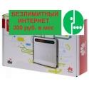 СТАЦИОНАРНЫЙ CPE РОУТЕР 4G 3G HUAWEI B593 SMART