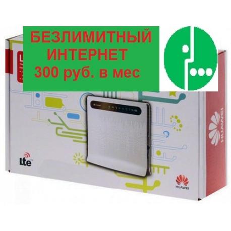 СТАЦИОНАРНЫЙ СИМ-ФРИ CPE РОУТЕР LTE 4G 3G HUAWEI B593