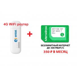 СТАЦИОНАРНЫЙ 4G WIFI МОДЕМ HUAWEI E8372